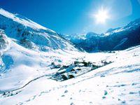 Skigebiet Hintertux (Zillertal),