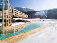 Unterkunft Falkensteiner Hotel & Spa Carinzia, Nassfeld-Hermagor,