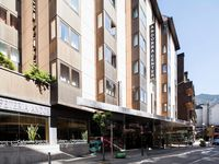 Hotel Andorra Center (ÜF)