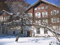 Unterkunft Parkhotel Bad Ragaz, Bad Ragaz,