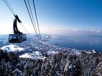 Skigebiet Bregenz